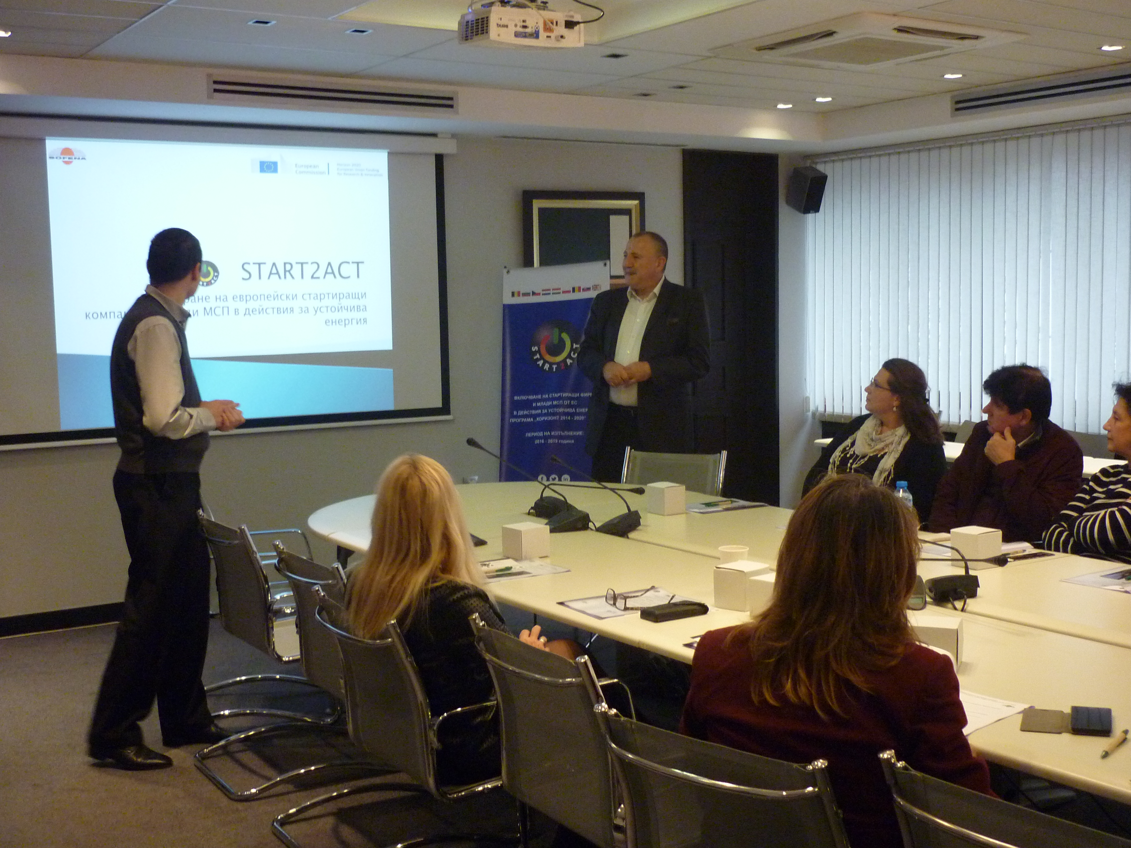 The fifth START2ACT business breakfast in Bulgaria took place at the premises of BIA