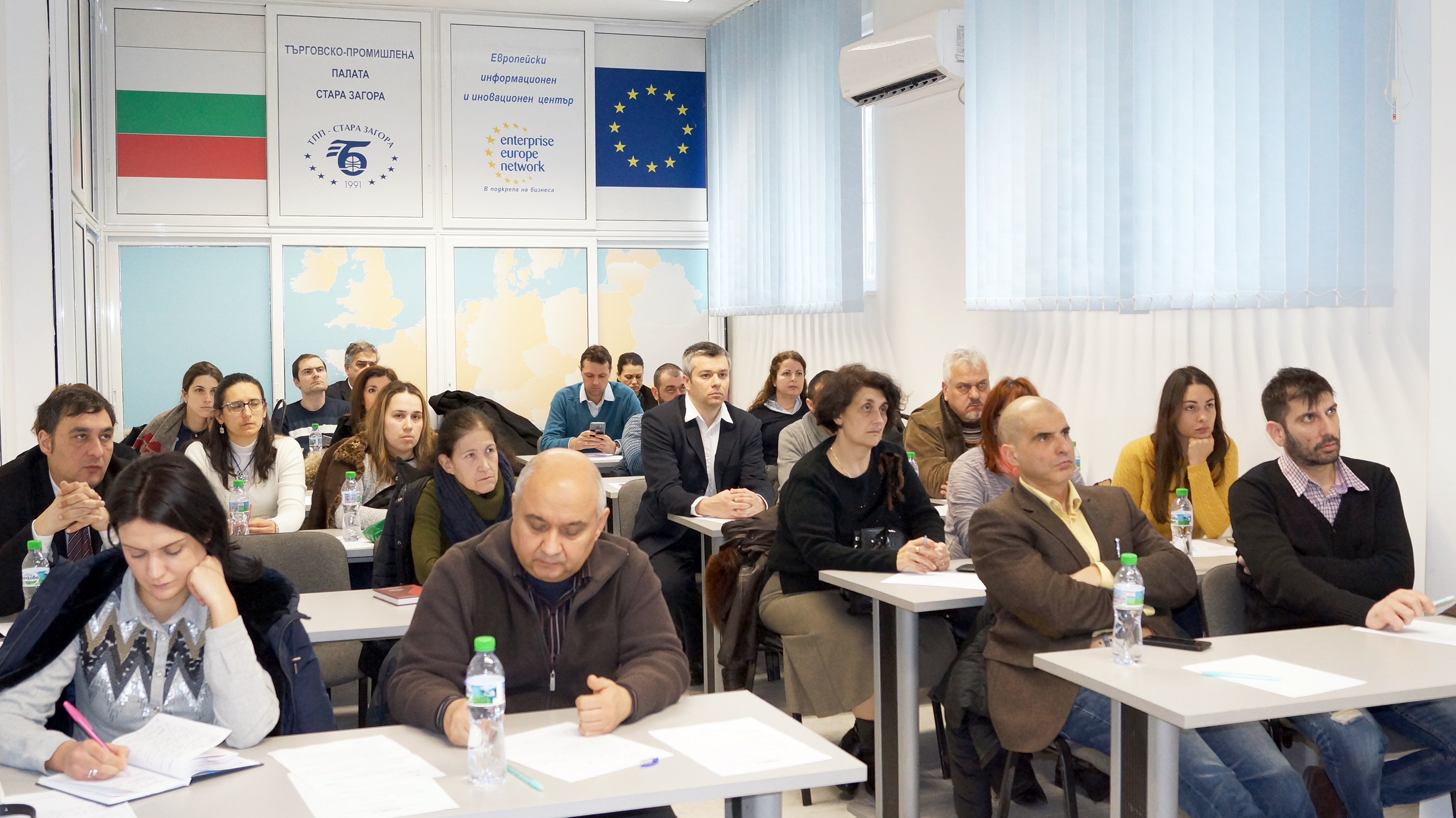 Business Breakfast took place in the city of Stara Zagora